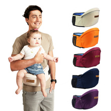 Baby Carrier Waist Stool Walkers Baby Slings Hold Waist Belt Backpack Hipseat Kids Infant Hip Seat 0-36 Months(China)