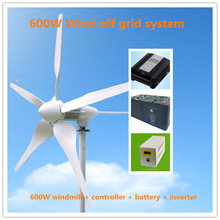 home use wind power 600W  wind turbine  600W24V wind off grid system with controller and inverter