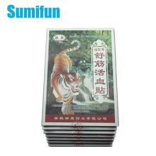 56Pcs/7Boxes Chinese Pain Relief Patch Far-infrared Relaxing Body Muscle Neck Leg Knee Massage Plasters White Tiger Balm C216