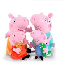 4PCS /SET Pepa Peppe Pig Plush Toy Figures Pink Pig Family 30cm Daddy Mummy &19cm George Pig Plush Stuffed Toys Anime Brinquedos