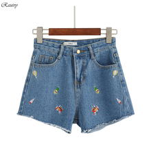 harajuku high waist jeans woman 2017 korean summer cute cartoon embroidery pineapple car hydrogen balloon rocket denim women(China)