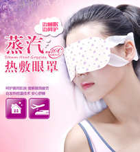Lavender Soothing steam Hot patch eye care Water Moistening Beauty Eye Masks Ice Goggles Remove Dark Circles Relieve Eye Fatigue(China)