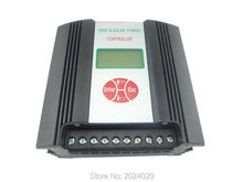 300w 12VDC input hybrid Solar Wind Charge Controller wind regulator, wind regulator, new(China)
