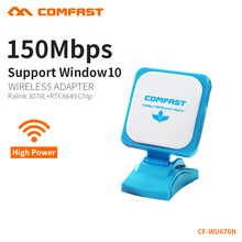 COMFAST usb wifi adapter amplifier receiver Ralink RT3070 12dBi antenna wireless network card 150Mbps ignal booster CF-WU670N
