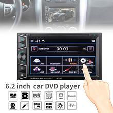 Universal 6.2 Inch 2 DIN Bluetooth HD Touch Screen Car In Dash FM Radio Receiver DVD CD Player with Wireless Remote Control(China)
