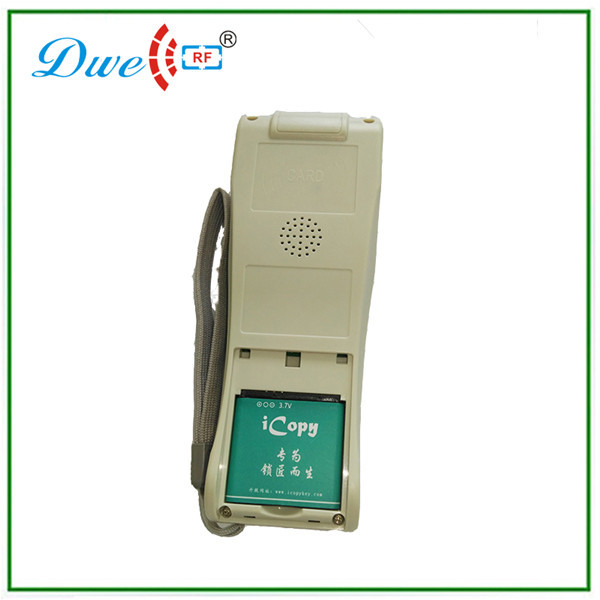 access card duplicator