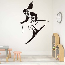 Extreme Skiing Ski Wall Decals Skier Living Room Decorations Vinyl Wall Stickers Kids Bedroomhome Decor Sports Sticker Adhesive