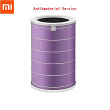Buy Xiaomi Mijia Original Air Purifier Filter Antibacterial Version Peculiar Smell PM2.5 Formaldehyde Removal Purifier Replacement for $40.99 in AliExpress store