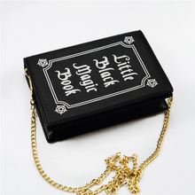 Funny Fashion Women Crossbody Bag Magic Book PU Leather Shoulder Bags Woman Cover Small Pouch Messenger Bag Letter Purse BA073(China)