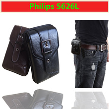 Genuine Leather Carry Belt Clip Pouch Waist Purse Case Cover for Philips S626L 6inch Phone Bag Cell phone Case Free Shipping(China)