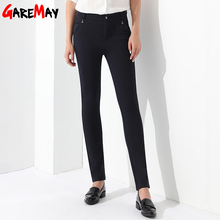 Pantalon Femme Black Trousers Women High Waist Casual Pants Work Office Long Plus Size Pants Women Bottom Mujer Trouser GAREMAY(China)