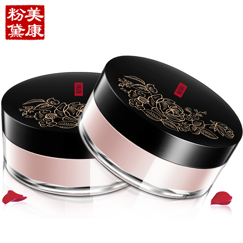 MEIKING Rose Plant Powder Oil Control Loose Powder Cosmetics 12g Compact Whitening Brighten Skin Tone Makeup Mineral Powder