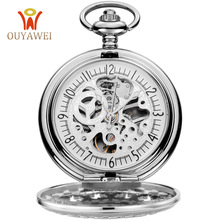OUYAWEI Brand Men Fashion Casual Pocket Watch Skeleton Dial Silver Hand Wind Mechanical Male Fob Stainless Steel Chain Watches(China)