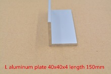 40mmx40mm aluminum plate length 150mm L aluminum profile angle aluminum thickness 4mm 1pcs