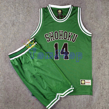 Anime Slam Dunk SHOHOKU #14 Hisashi Mitsui Green Cosplay Basketball Jersey and Shorts Suit Sports Wear Athletic Team Uniform