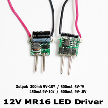 5 pcs MR16 12V Low Voltage Constant Current LED Driver 300mA / 450mA / 600mA 3W 4W 5W 6W Power Supply