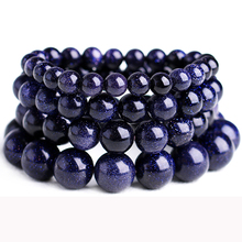 Wholesale Natural Stone Beads Round Dark Blue Sands Stone Loose Beads For DIY Women& Men Jewelry Bracelets 4mm/6mm/8mm/10mm