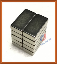 5pcs/lot 20x10x5mm N52 Grade Block Neodymium Super Strong Cuboid Rare Earth Magnets 20*10*5mm