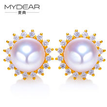 MYDEAR Pearl Earrings Vintage Gold Earrings Women 6.5-7mm Akoya Pearl Jewelry,High Luster,Perfectly Round
