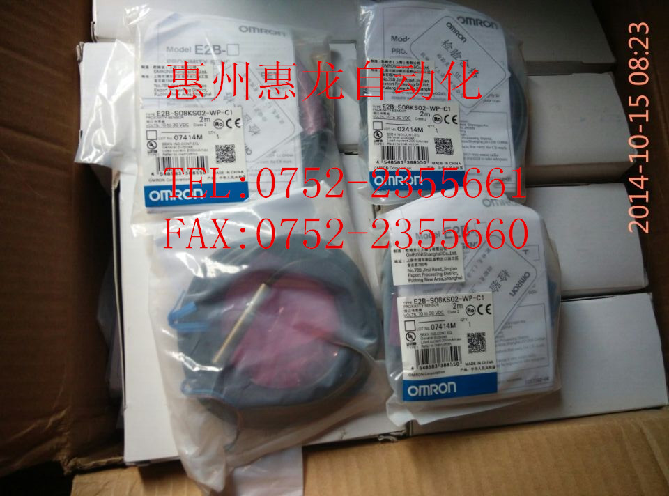 [ZOB] New original OMRON Omron proximity switch E2B-S08KS02-WP-C1 2M  --5PCS/LOT<br>