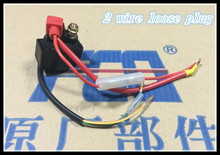 Motorcycle relay New Scooter Starter Relay Solenoid for CG125-CG150 CG200 CG250 ATV 12V/3.5A With fuse