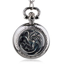 New Antique House Targaryen Fire and Blood A Song of Ice and Fire Family Crest The Game of Thrones Pocket Watch