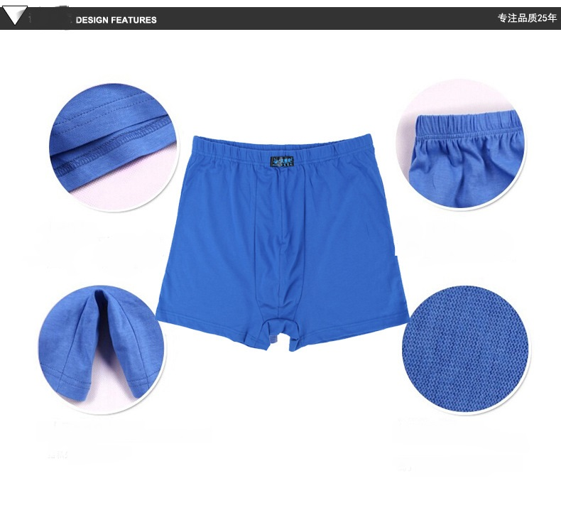 Male Men\`s Long Boxer Shorts Cotton Panties Mens Large Size Underpant Fat New Fashion Sexy Mr Underwear (5)