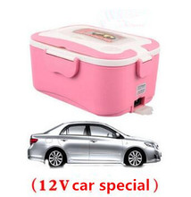 Heated Lunch Box 1 PC Pink Orange Blue 12v  Car Special Food Container Electric Car Lunch Box Gift Fine China Dinnerware Sets