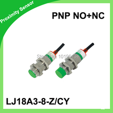 DC6-36V PNP NO+NC proximity sensor proximity switch metal switch china manufacturing LJ18A3-8-Z/CY