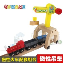 wooden Railway Pack Crane cargo set fit Thomas and Brio Wooden Train Educational Boy/ Kids Toy Christmas Gift