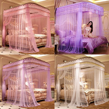 Hot Olympic Romantic Mosquito Net for Bed Canopy Bed Curtain China Lace Stainless Steel Tube Rail Nets