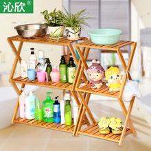Qin Xinte price bamboo container wood floor finishing shelf bathroom toilet wash Penjia flower rack(China)