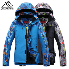 HOT Sell 2015 autumn and winter ski suit Men outerwear thickening thermal outdoor clothing waterproof hiking outdoor jacket