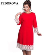 2017 spring European and American women to increase the code elegant lace autumn and winter dress L-6XL(China)