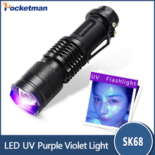 Professional Fluorescent agent detection UV 395nm led flashlight torch lamp purple violet light of AA or14500 battery