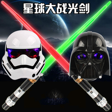 Star Wars Darth Vader & Stormtrooper Mask LED Light Cosplay Telescopic Lightsaber Halloween Party Game Kids Gift - Happy Life For And Family store