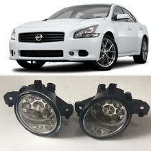 Car Styling For Nissan Maxima 2008-2014 9-Pieces Leds Fog Lights H11 H8 12V 55W Halogen LED Fog Head Lamp(China)