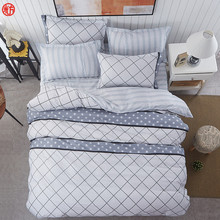 2017 bedding set white grid duvet cover queen bed sheet geometric stripe star bedspread bed line flower home bedding five size