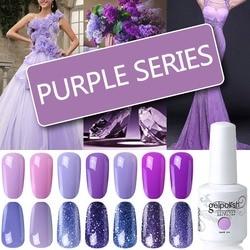 Elite99 15 мл фиолетовый цвет серии гель лак для ногтей личная гигиена покрытые лаком ногти геллак Полупостоянный Гибридный гвоздь искусство ге...