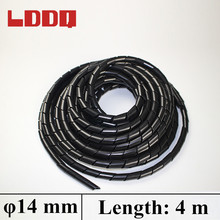 LDDQ 4m Cable Sleeves Winding Pipe Outer Dia 14mm Spiral Cable Wire Wrap Tube Computer Manager Cord Black White Best Promotion!
