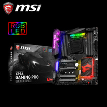 MSI / MSI X99A GAMING PRO CARBON LGA2011 interface game motherboard computer motherboard