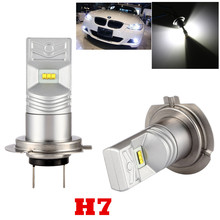 2Pcs New Best H7 Car styling Fog Light With Powerful Lumileds Luxeon ZES Chips! 1600Lms 80W Auto Car Led Driving Bulbs Fog Lamps