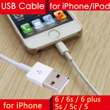 New USB Cable Data Sync Adapter Charger White Cord Wire Charging Lead Line 8 pin for apple iPhone 6 6s Plus 5 5s 5c ios 8 9 2016
