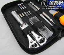 Repair table tool watch maintenance kit 13 pieces of one set open table tool kit sets demolition tape device opening device