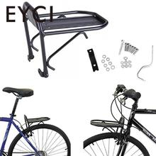 EYCI Bike Metal Front Shelf Cycle Bicycle Luggage Rack Goods Carrier Pannier Bracket