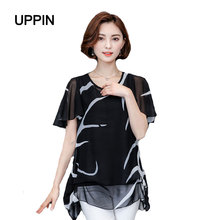 UPPIN chiffon shirt women's clothing 2017 summer new fashion large size women's loose was thin speaker sleeves long section shor