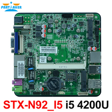 Fanless Dual Gigabit Ethernet Nano Motherboard With Intel Haswell-U i5 4200U i5 4210Y CPU(China)
