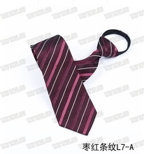 EMS OR DHL 500PCS Custom Logo 7cm Men neckties polyester yarn Korean fashion business suits tie Vocational plaid neckcloth(China)