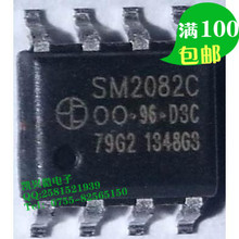 Free shipping 10pcs/lot SM2082 Chip SOP-8 Single Channel  SM2082C new original