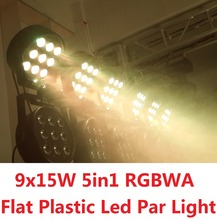 2016 Sales LED Par Stage Light 9x15W 5in1 RGBWA LED Par Can Hiqh Quality Par Light DMX512 Disco DJ Party KTV Lighting Projector(China)